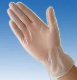 Vinyl Examination Gloves | DermaMax